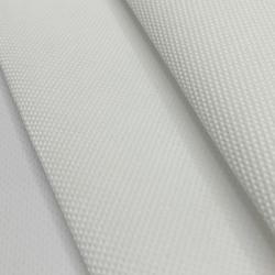 Wigofil 150 gr biały